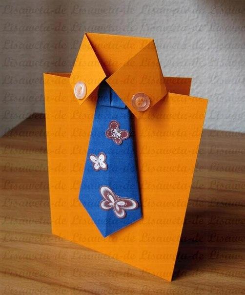 Подарок папе своими руками открытки с