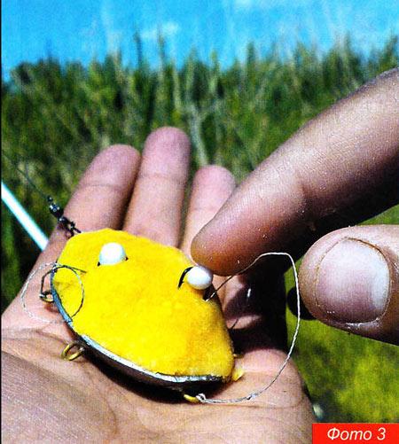 рыбалка кормушка ложка