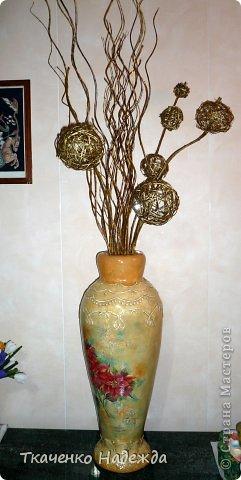 Мастер класс цветы для напольной вазы
