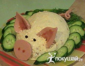 рецепты салатов праздник с фото