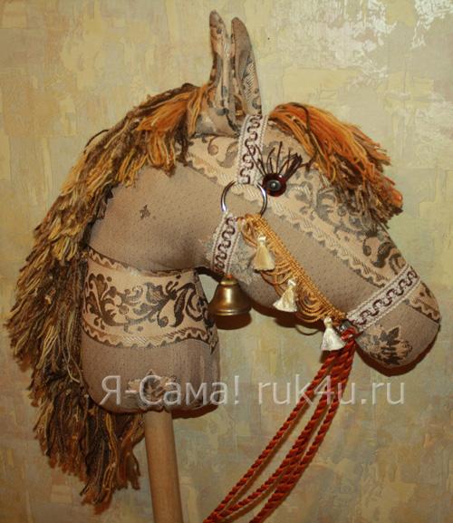 Голова лошади своим руками