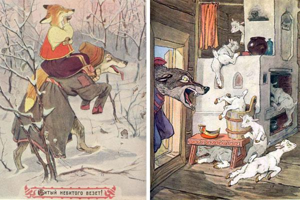 иллюстрации Евгения Рачева
