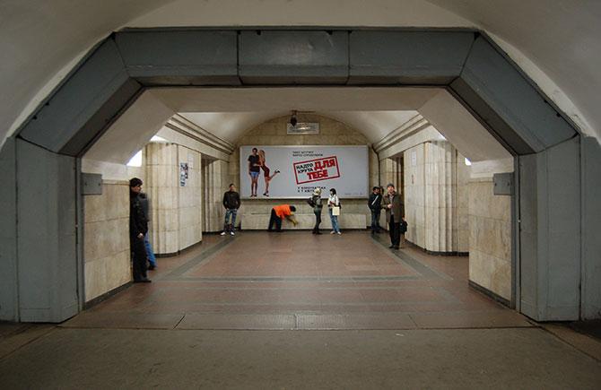 Интересные факты о метрополитене