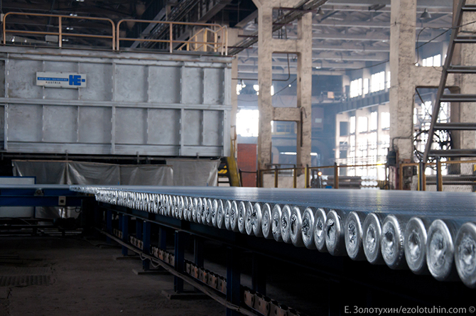 Новокузнецкий алюминиевый завод