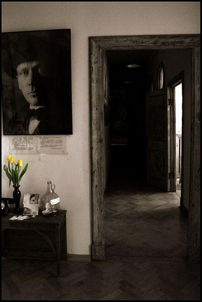 Файл:Museumofbulgakov.JPG