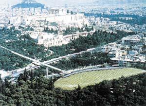 проект нового здания музея в афинском Акрополе