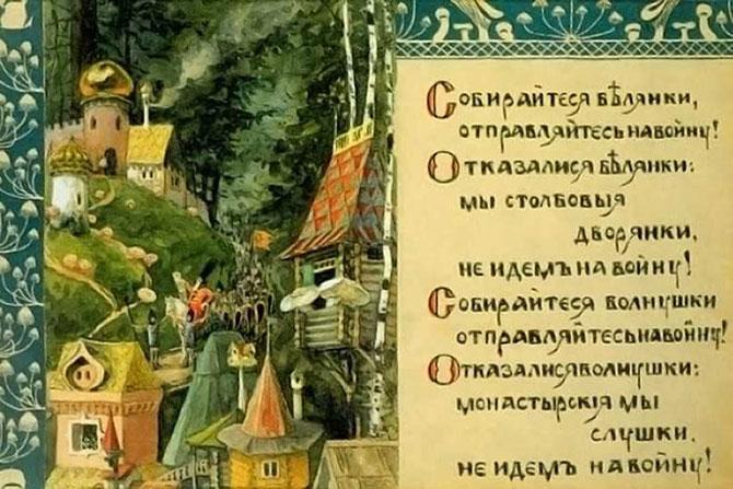 Елена Дмитриевна Поленова. Художник «древнерусского склада»