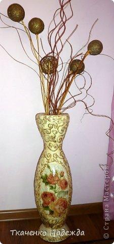 Как сделать напольную вазу для цветов своими