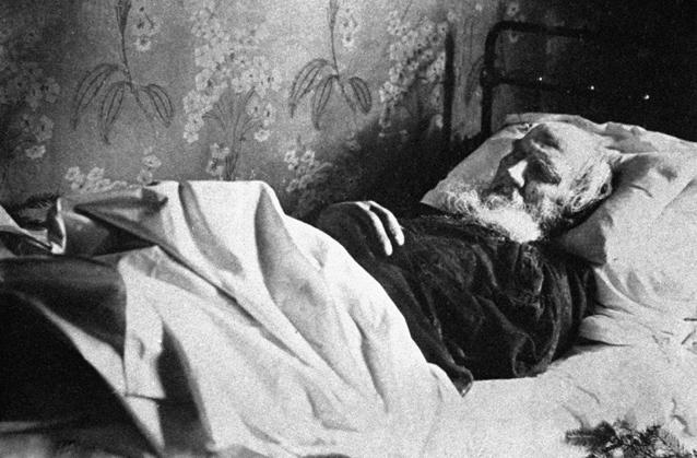 Неизвестные факты из жизни Льва Николаевича Толстого