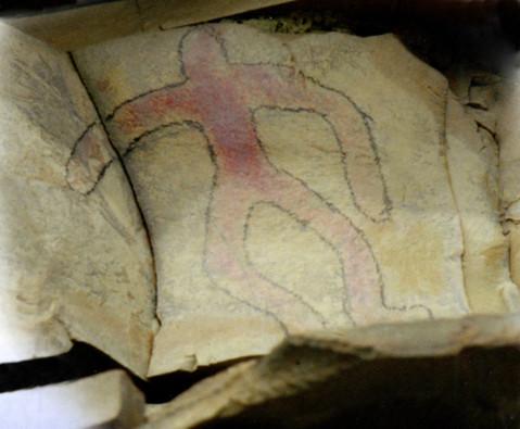 Древняя писаница. Якутия