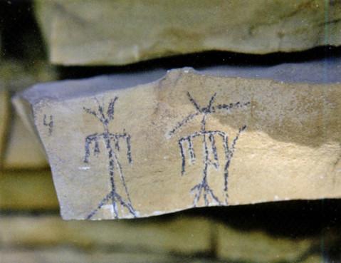 Руническая надпись. Якутия